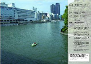 【成】web用_レシピ原稿20160206-01.jpg